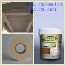 供应用于纸品,家具的专业定制各种胶