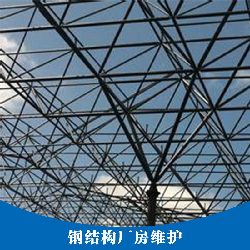 江西钢结构厂房维护图片 江西钢结构厂房维护样板图