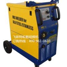 供应飞斯特轮毂铝焊机,价格实惠,质量保证,免费技术培训,飞斯特轮毂铝焊机价格
