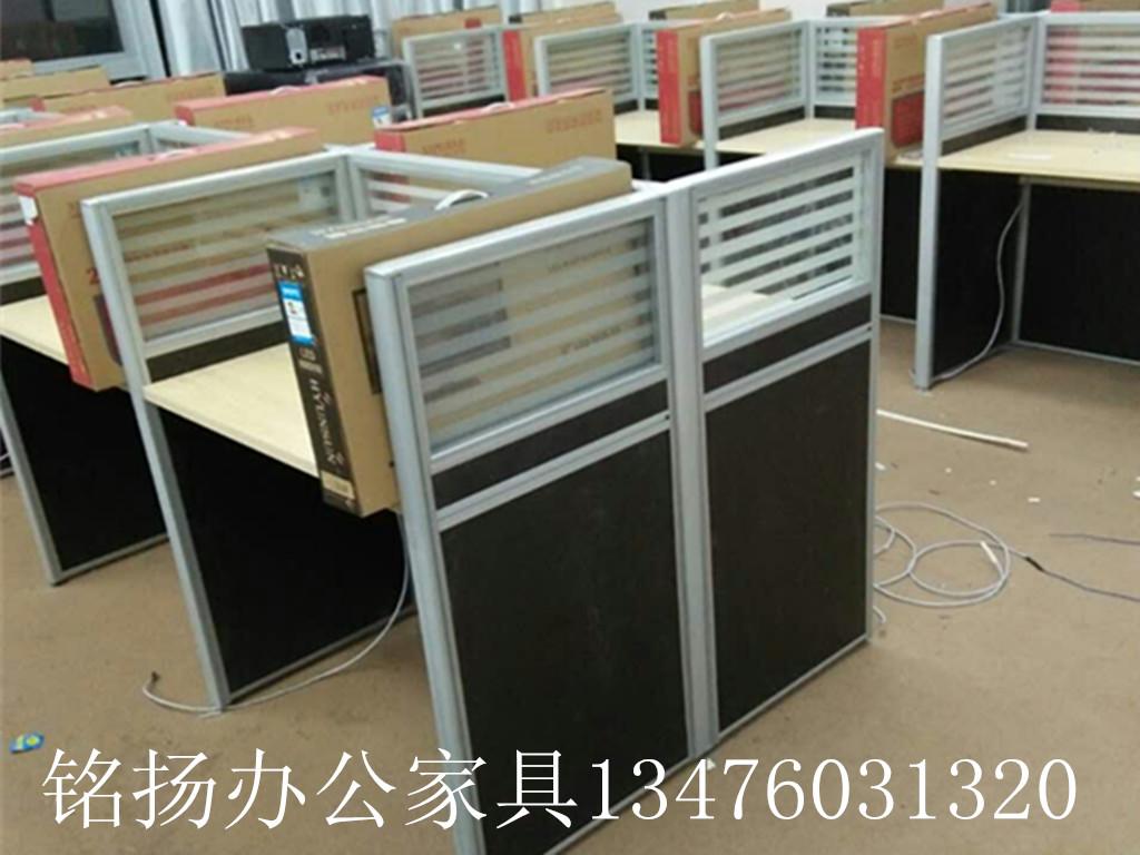 哈尔滨屏风隔断办公桌|办公家具厂家|办公桌款式及价格|员工办公桌