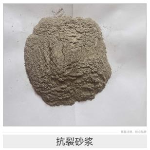 抗裂砂浆图片