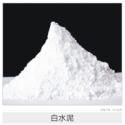 白水泥产品图片
