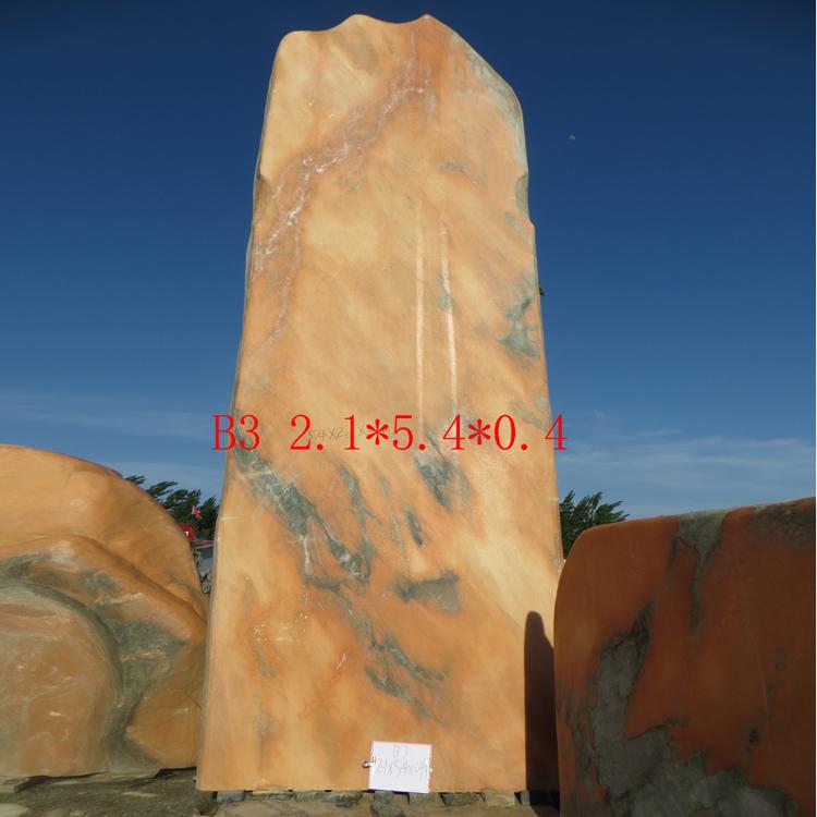 供应用于的风景石自然石摆件大石头景观石 日式庭院景观石 风景石头