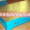 司经理介绍铸铁划线平板详细参数图片