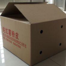 济南二手纸箱出售价格,图片,低价出售10成新二手纸箱批发