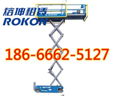 供应用于租赁的即墨高空作业车租赁|高空作业平台出租|即墨剪叉式自行走高空作业平台租赁|高空车报价|电话|公司|价格|厂家
