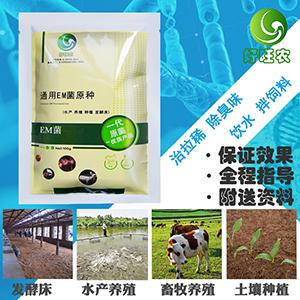 供应用于养猪促长的微生物保健促长剂效果好的养猪保健增肥剂价格