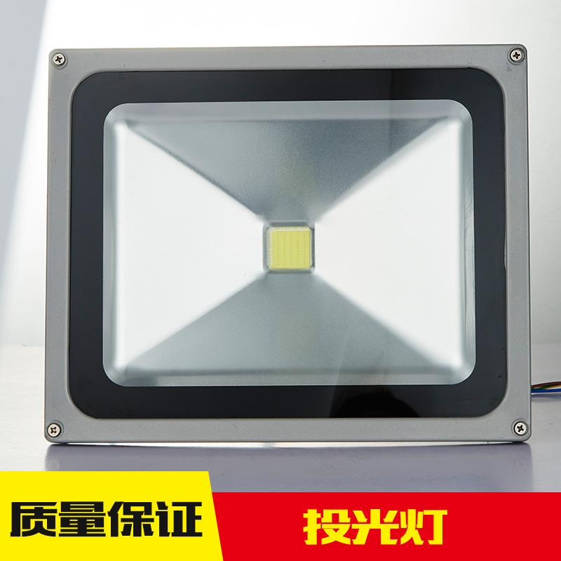 投光灯报价,广东投光灯价格,中山投光灯厂家直销
