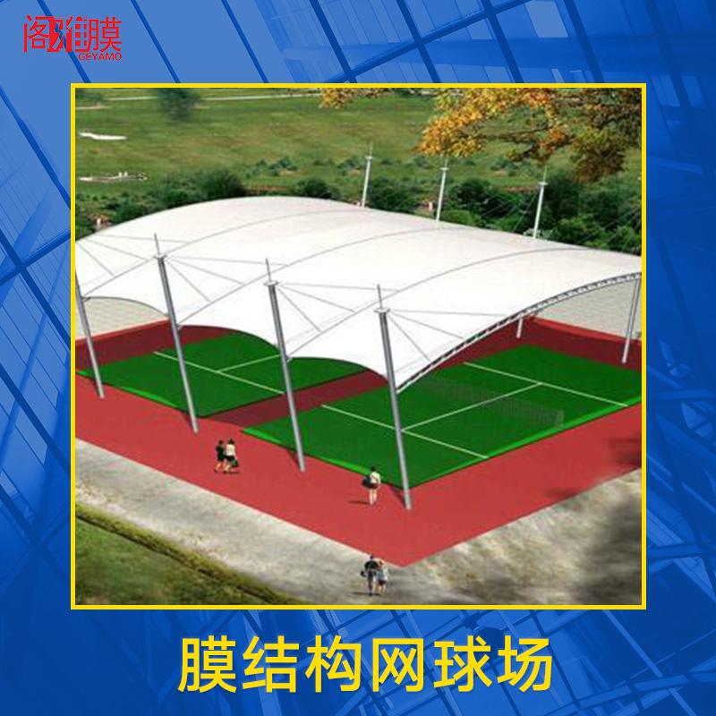 膜结构网球场体育看台膜结构膜结构体育设施手球论文女子图片