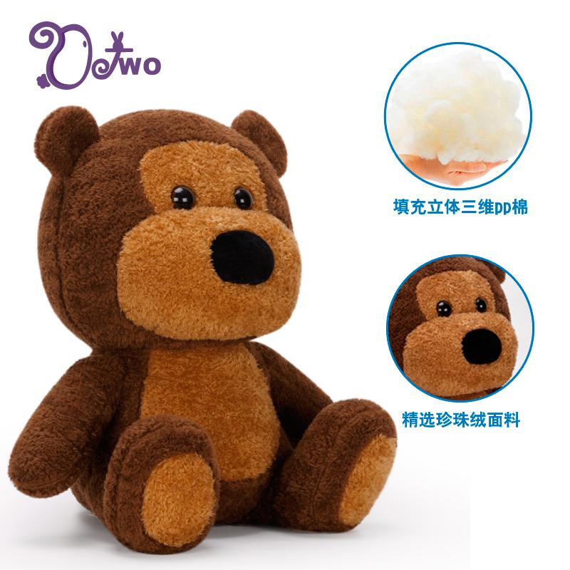 供应OTWO 小粽熊