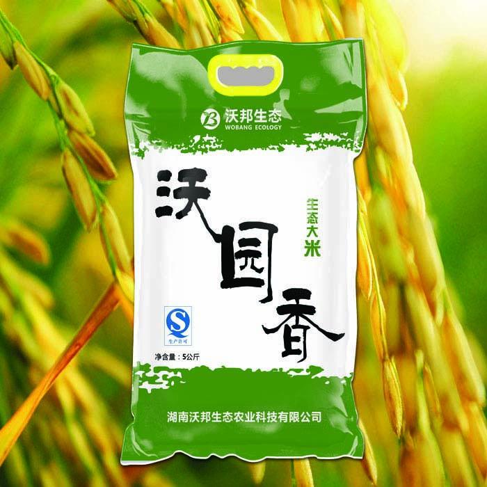 供应沃园香生态大米
