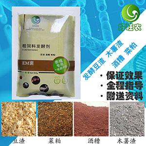 处理豆渣喂鱼的饲料发酵剂价格