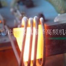 昆山震霖供应高频钎焊机 钎焊设备 钎焊机 高频钎焊机 高频焊机专业生产厂家