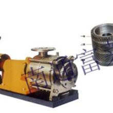 南通货源 优质供应 四级分散乳化机南通富莱克国家专利定制产品