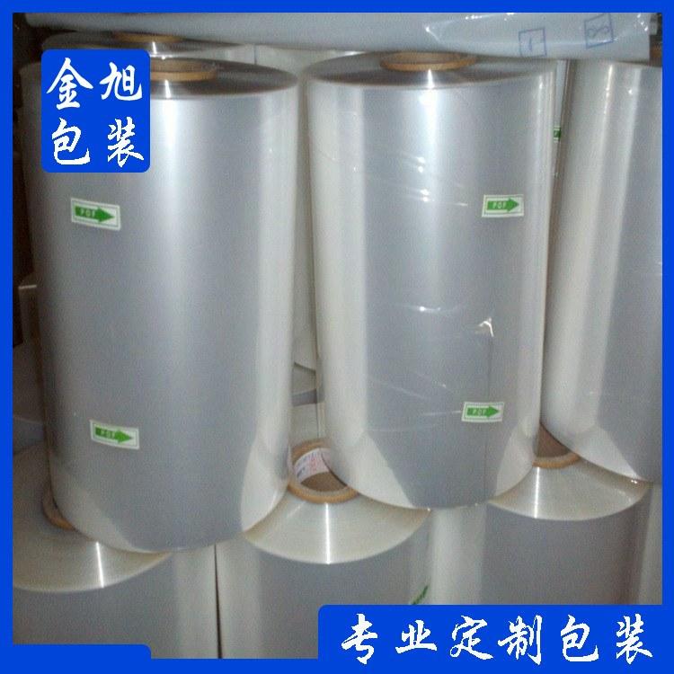 环保POF塑料袋 POF热收缩膜 pof卷膜 广东pof收缩膜厂家