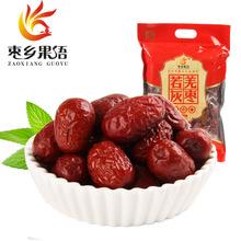 红枣休闲食品食品批发