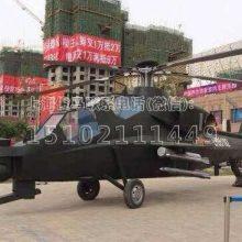军事仿真模型 军事模型公司 仿真模型
