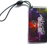 低价供应异型IC、ID滴胶卡 滴胶卡 卡 卡 形IDIC滴胶卡