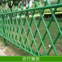 竹节篱笆 竹篱笆 景观园艺护栏 仿竹护栏 竹护栏 竹护栏 竹护栏