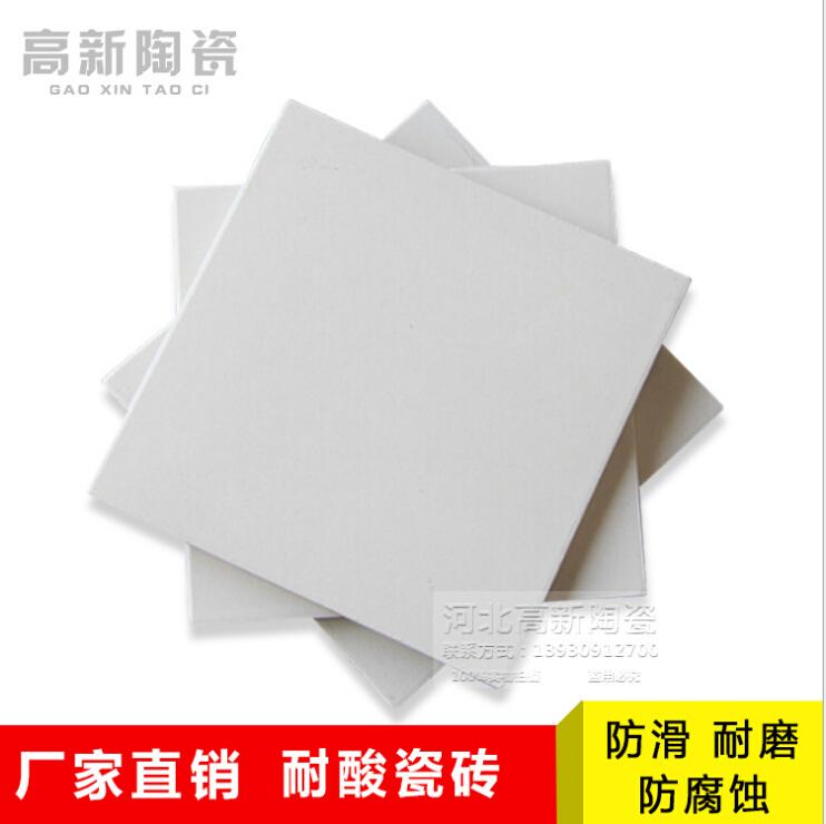 耐磨瓷砖 砖超防滑耐磨各种规格颜色齐全