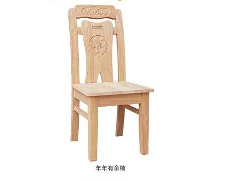 年年有余白茬餐椅批发 白茬椅子价格 橡木白茬餐椅批发 白茬椅子生产厂家 产厂家 产厂家 茬椅子 茬椅子