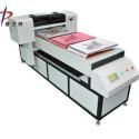 创业首选爱普生A1FZ服装打印机图片
