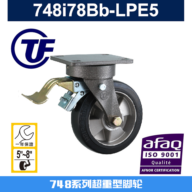 超重型脚轮 重型焊接脚轮 万向脚轮重型 不锈钢超重型脚轮 脚轮批发