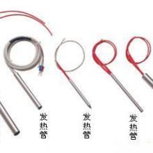 电热管  不锈钢电热管批发   宏兴源电热管批发零售