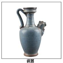 花瓶器皿瓷器 珐琅彩绘瓶 青花撇口瓷器瓶 仿古做旧瓷器 工艺品
