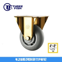 428系列灰色TPR轮 灰色TPR轮 TPR轮 TPR轮定制 TPR轮厂家批发