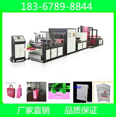 2020让世界爱上中国造 供应用于无纺布袋子的无纺布制袋机 多功能无纺布制机