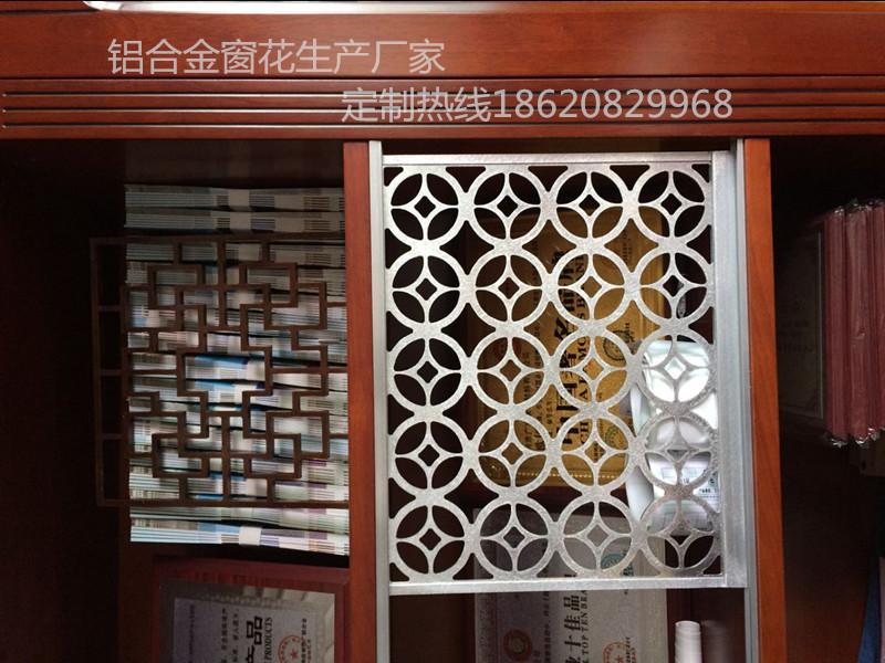 时尚铝合金窗花 优质铝合金窗花 铝合金窗花公司 哪里有生产铝合金窗花厂家