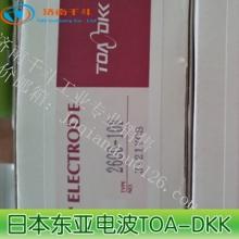 pH变送器SHBM-163 SHBM-163 变送器 氟离子浓度分析 度分析 日本东亚电波TOA-DK