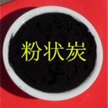 粉状活性炭在垃圾焚烧处理中的应用 云南粉炭价格 贵州粉状活性炭图片 四川粉状活性炭指标 ,宁夏中优活性炭