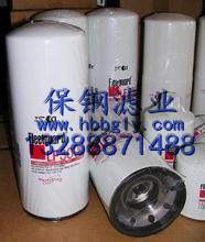 供应FS1013弗列加滤芯 FS1041弗列加滤芯 河北保钢滤业 报价 规格型号