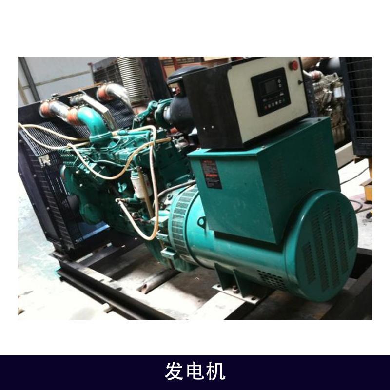 发电机 小型发电机 汽油发电机 柴油发电机 风力发电机 便携式发电机