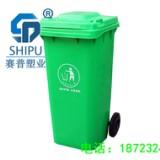 重庆大号垃圾桶塑料垃圾桶环卫车载桶小区物业垃圾桶厂家