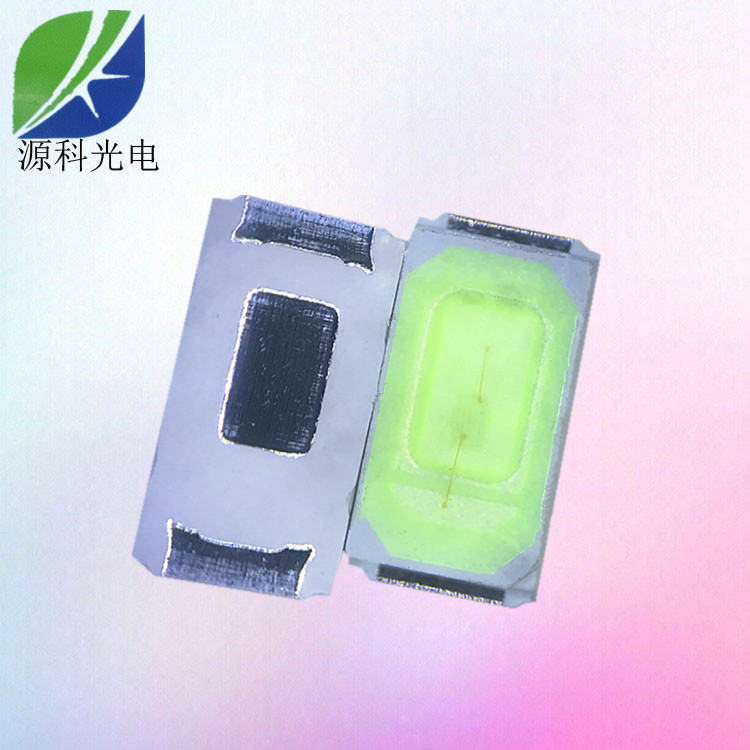 供应led5730冰蓝灯珠 5730冰蓝光用于汽车照明