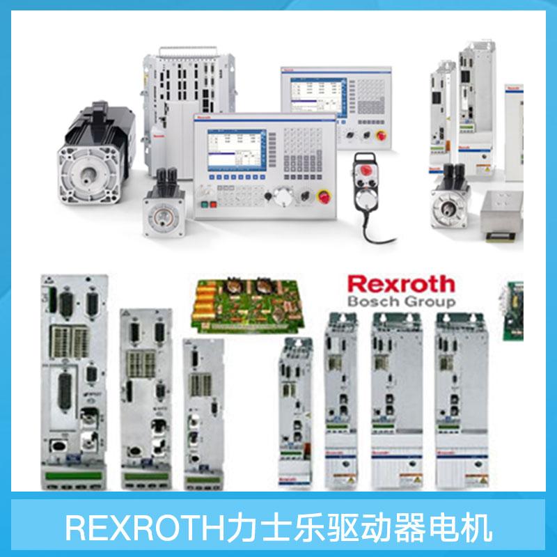 力士乐驱动器电机 驱动器电机 驱动器电机维修 电机维修单位