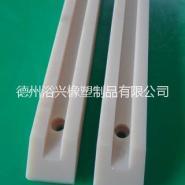 武汉含油尼龙导轨生产厂家图片