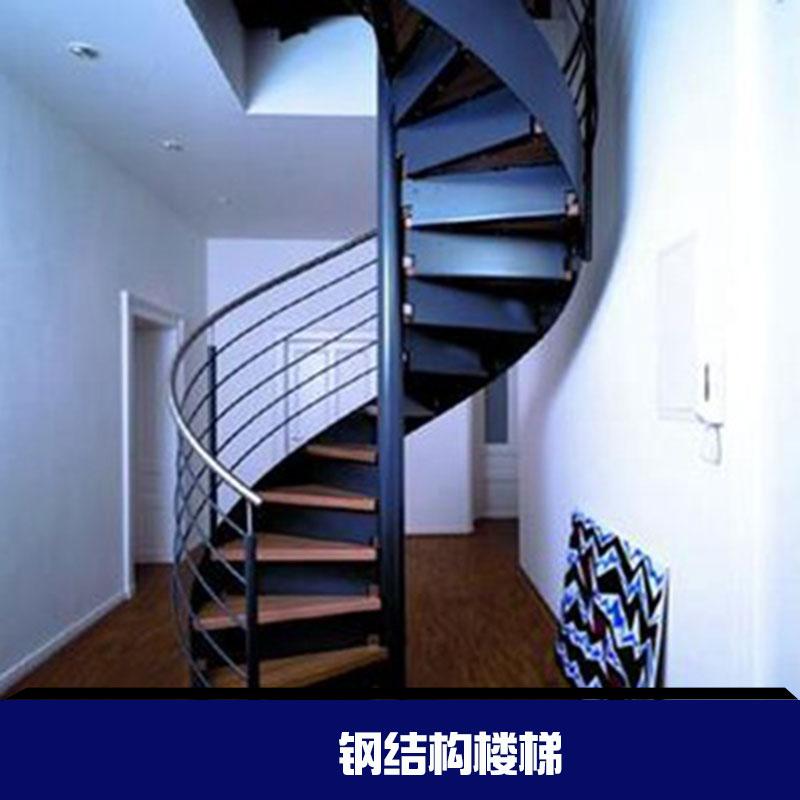 结构楼梯制作价格 做钢结构阁楼公司 北京钢结构阁楼制作公司 梯设计