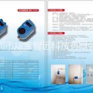 广东浴室智能计费系统 控水系统图片