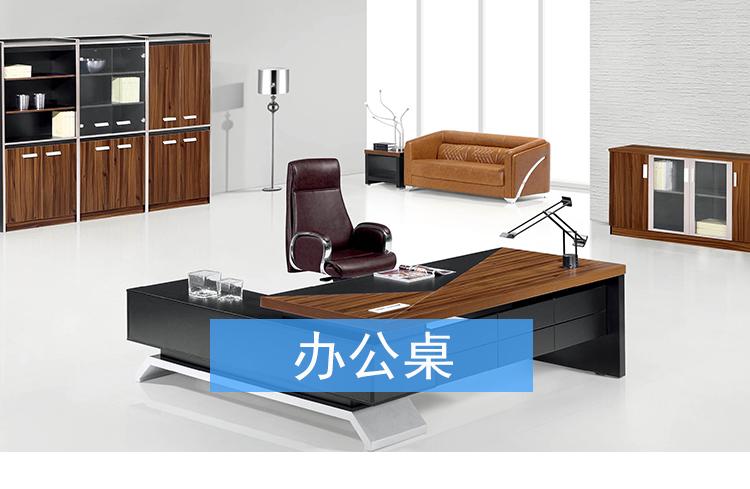 广东办公家具配套厂家生产 办公家具配套直销 办公家具办公椅