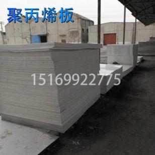 专业生产聚丙烯板图片