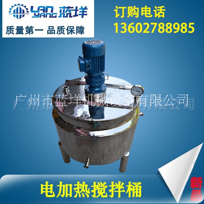 电加热搅拌桶厂家