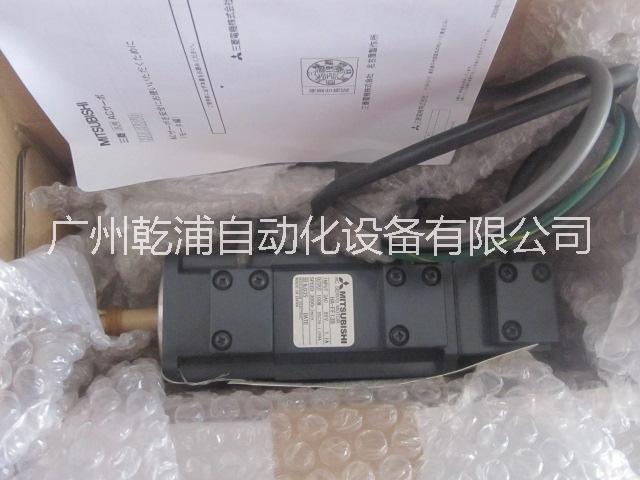 特价三菱伺服电机HA-FF13B 全新原装 三菱电机