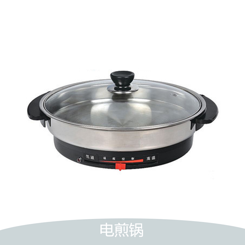 淄博家用电煎锅价格 电煎锅 韩式电煎锅 不锈钢电煎锅 钢电煎锅  电煎锅厂家