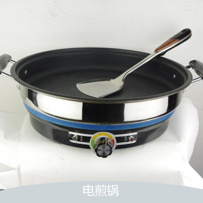 家用电煎锅批发 电煎锅 韩式电煎锅 不锈钢电煎锅 钢电煎锅  电煎锅厂家