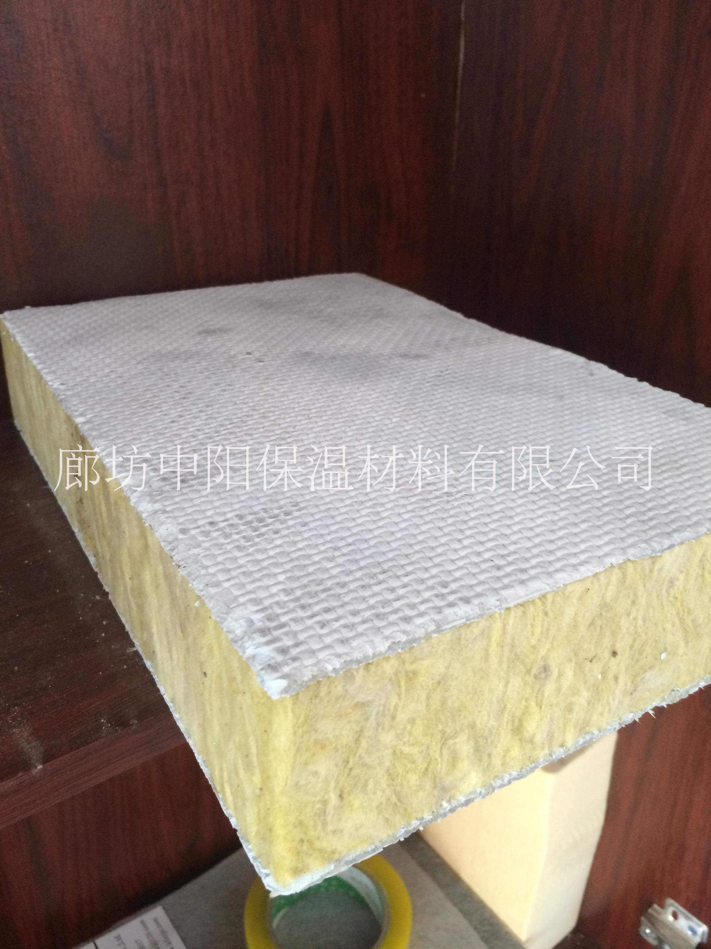 外墙岩棉复合保温板岩棉复合板多少钱一平米18803167056