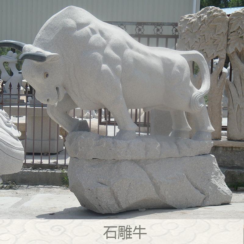 石雕牛 石雕刻 石雕牛雕塑 石雕青石牛 园林景观工艺牛 动物石雕雕刻
